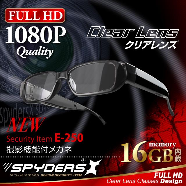 メガネタイプの小型カメラNo.1『クリアレンズ メガネ型 スパイカメラ スパイダーズX (E-250) 』