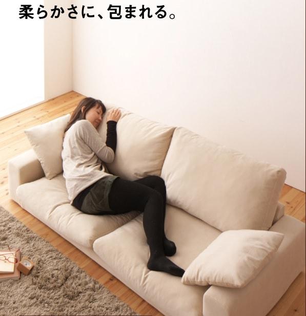 ふかふかフロアソファ【AVA】アヴァ