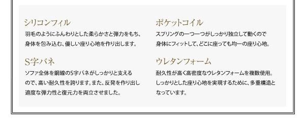 モダンソファー通販『ハイバックデザインソファー【Ballone】バローネ』