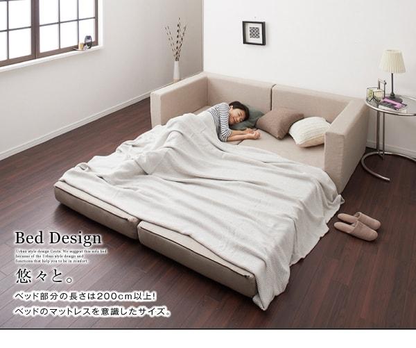 モダンソファー通販 クイーンサイズ、キングサイズ以上のソファーベッド『ポケットコイルで快適快眠ゆったり寝られるデザインソファベッド【Ceuta】セウタ』