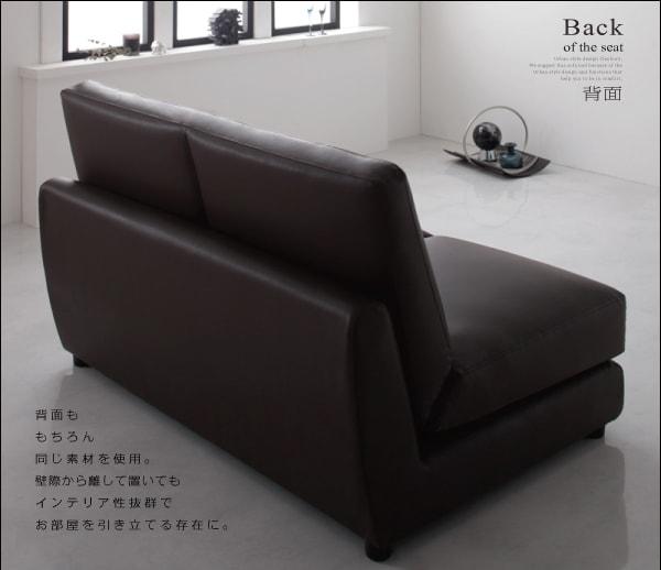 モダンソファー通販 PVCレザーのソファー『デザインソファベッド【Cleobury】クレバリー』