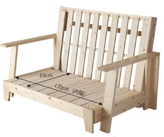 布団を敷いて寝るソファーベッド『敷布団で楽しむ伸縮型天然木すのこソファベッド 【Dueto】ドゥエート』ソファー形態