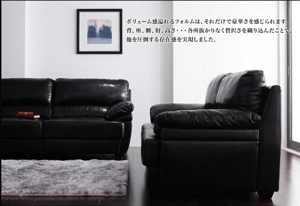 モダンソファー通販 黒のモダンソファー『シンプルモダンデザインソファ【Governor】ガバナー』