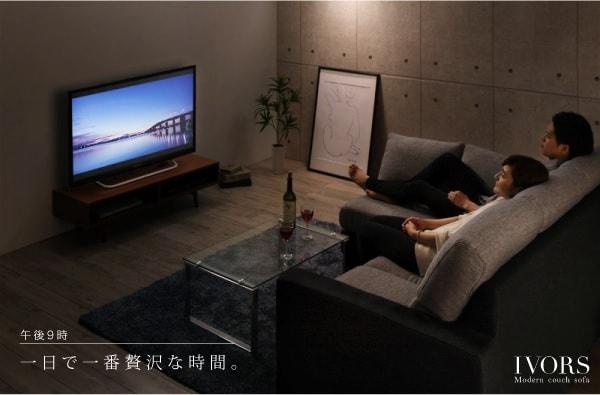 足を延ばしてテレビが見れるシェーズロングのソファー『モダンコーナーカウチソファ【IVORS】イヴォール』