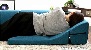 床座リビングはすぐに横になれるのが魅力。そんな魅力を倍増するフロアソファー『カバーリングコーナーローソファ【Lantana】ランタナ』