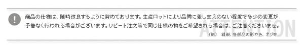 モダンソファー通販『シンプルリクライニングソファベッド【Legend】レジェンド』
