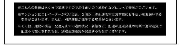 モダンソファー通販『カバーリングカウチソファベッド【Liera】リエラ 』