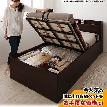 小さいサイズの収納ベッドシングル『コンセント付簡易型跳ね上げ式大容量収納ベッド 【Lilliput 】リリパット』