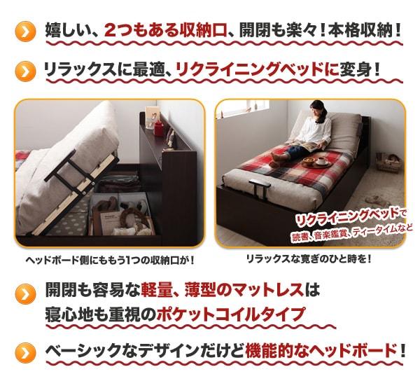 おもしろい収納ベッド 『コンセント付簡易型跳ね上げ式大容量収納ベッド 【Lilliput 】リリパット』