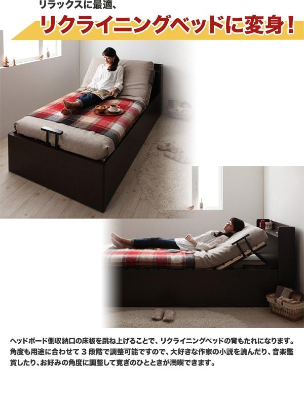 収納ベッドシングル通販 背もたれ収納ベッド『【Lilliput 】リリパット コンセント付簡易型跳ね上げ式大容量収納ベッド』