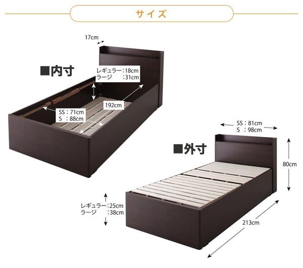 収納ベッドシングル『コンセント付簡易型跳ね上げ式大容量収納ベッド 【Lilliput 】リリパット』