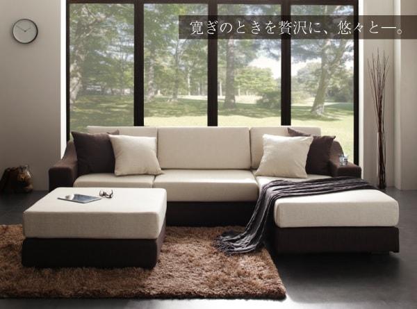 窓とソファーの風景『グランドサイズコーナーカウチソファ【Loddi】ロッディ』
