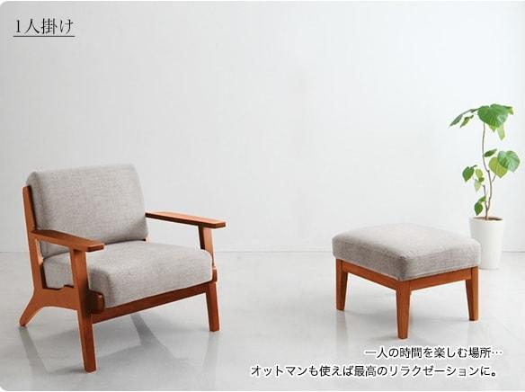 モダンソファー通販 グレーソファー『北欧デザイン木肘ソファ【Lulea】ルレオ』
