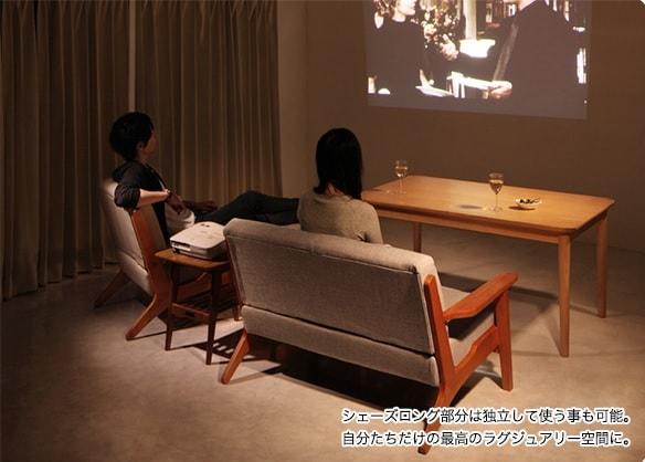 足を延ばしてテレビが見れるシェーズロングのソファー『北欧デザイン木肘ソファ【Lulea】ルレオ シェーズロング』