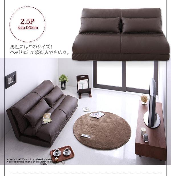 モダンソファー通販 ダブルサイズのソファーベッド『コンパクトフロアリクライニングソファベッド【Luxer】リュクサー 2.5Pワイド』