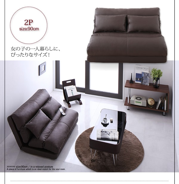 モダンソファー通販 シングルサイズ相当のソファーベッド『コンパクトフロアリクライニングソファベッド【Luxer】リュクサー』