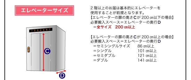 天然木シンプルデザイン木肘ソファ【MUKU-brown】ムク・ブラウン