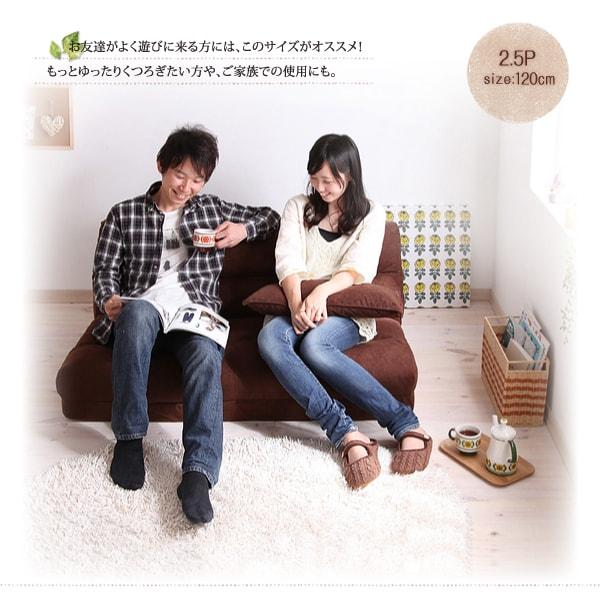 セミシングルサイズのソファーベッド『コンパクトフロアリクライニングソファベッド【Mou】ムウ』2.5P