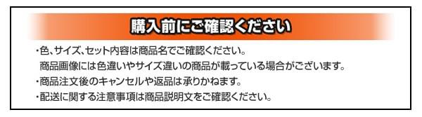 モダンソファー『コンパクトフロアリクライニングソファベッド【Mou】』