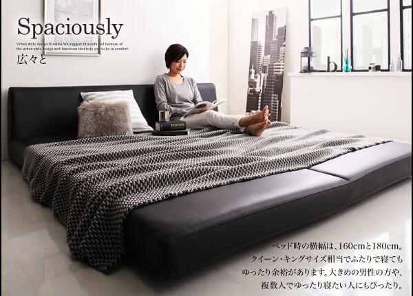クイーンサイズ、キングサイズがラインナップしてある大きいソファーベッド『ふたり寝られるモダンデザインソファベッド【Nivelles】ニヴェル』