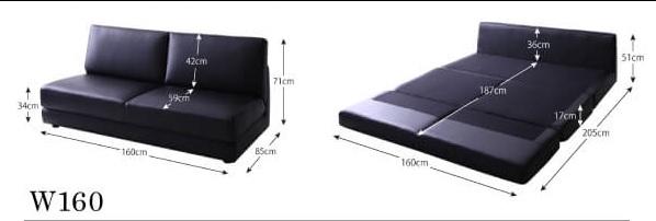 二人余裕で寝られるクイーンサイズ&キングサイズのワイドなソファーベッド【Nivelles】ニヴェル