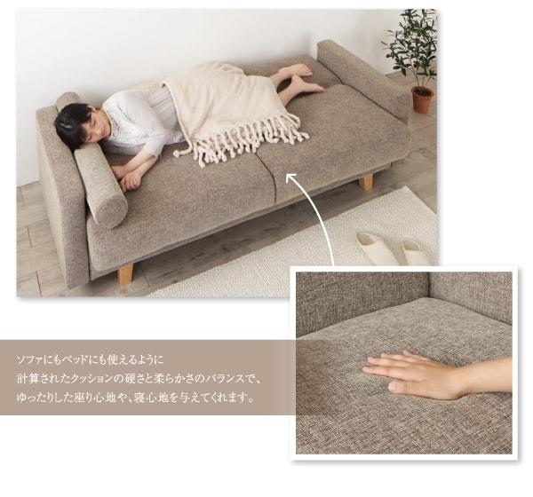 丈177cmの小さいソファーベッド『デザインソファベッド・シンプルモダン【Ohquist】オーキュスト』に女性が寝てみる。