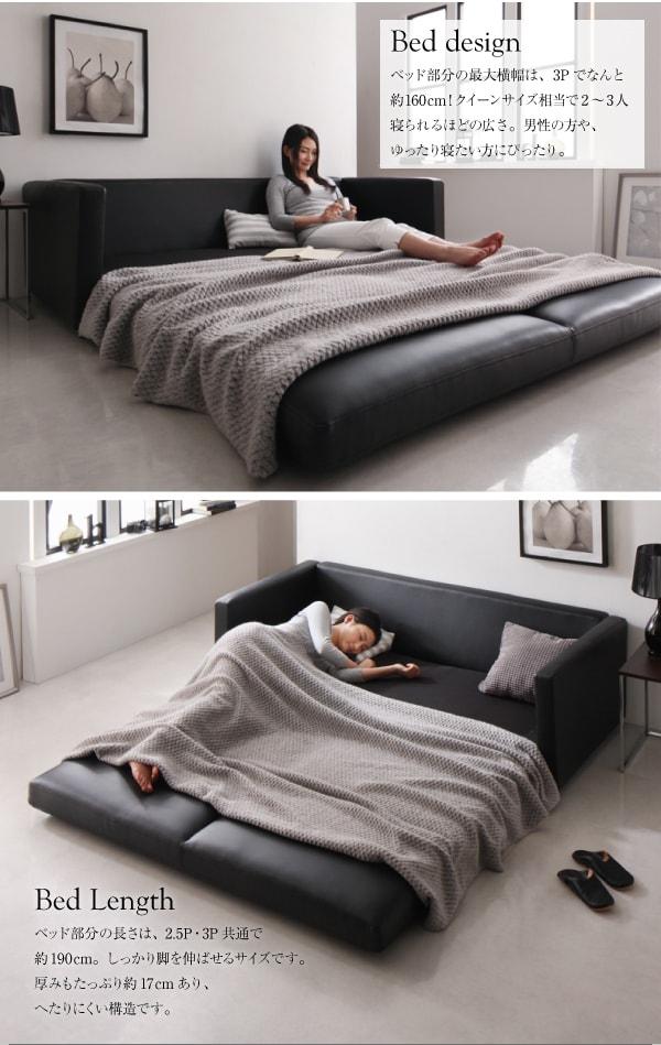 ダブルサイズ越えの大きなソファーベッド『ふたり寝られるモダンデザインソファベッド【Perwez】ペルヴェ』幅は160cm