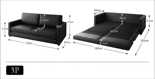 二人で寝られる二人寝られるワイドなソファーベッド『ふたり寝られるモダンデザインソファベッド【Perwez】ペルヴェ』