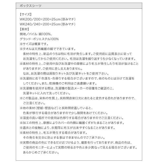 モダンソファー通販『らくらくファミリーベッド【Preasure-F】プレジャー・エフ』