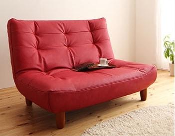 赤いソファー通販『ハイバックリクライニングカウチソファ【Quala】クアラ』