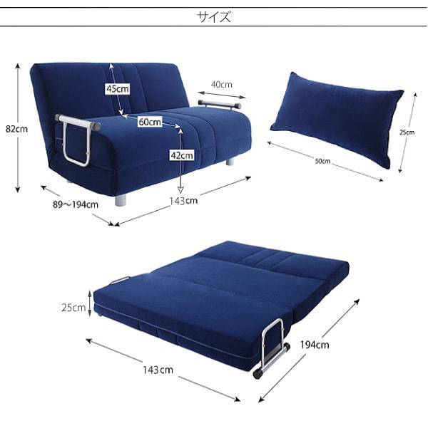 ダブルサイズベッド相当のワイドなソファーベッド『ふたり寝られるカウチソファベッド【ROLLY】ローリー』ベッド形式にしたときの画像
