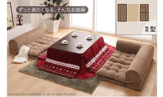 フリースタイルのフロアソファーを対面形式に並べる『フリースタイル ローソファ【RelaQua】リラクア』