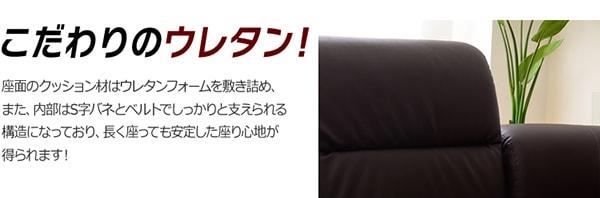 モダンソファー通販『ロータイプコーナーソファ5点セット【-Relaxia-リラクシア】』