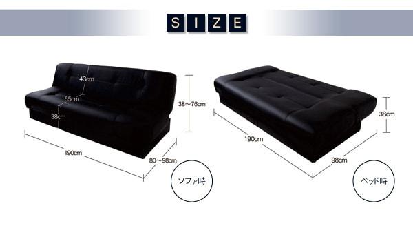 シングルサイズレベルのソファーベッド『引き出し付きソファベッド【STOCK】ストック』
