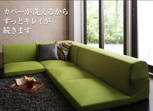 窓とソファーの風景『カバーリングフロアコーナーソファ【Salaon】サラオン』