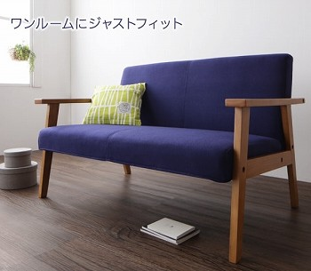 ソファー下の空間が広く開放的なウッドフレームソファー『北欧デザイン木肘ソファ【Snug】スナッグ』