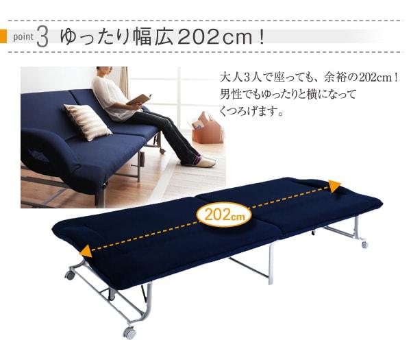 モダンソファー通販 セミシングルサイズ以下相当のソファーベッド『1台4役!折りたたみソファベッド【Tante】タンテ』
