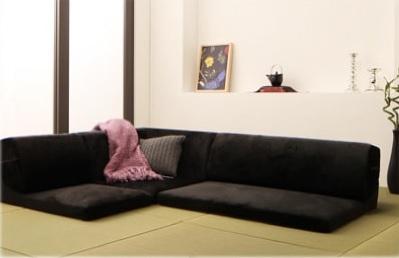 モダンソファー通販 黒いソファー『フロアコーナーソファ【reffy】リフィ』