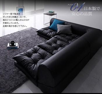 モダンソファー通販 黒いソファー『フロアコーナーソファ【space】スペース』ブラック