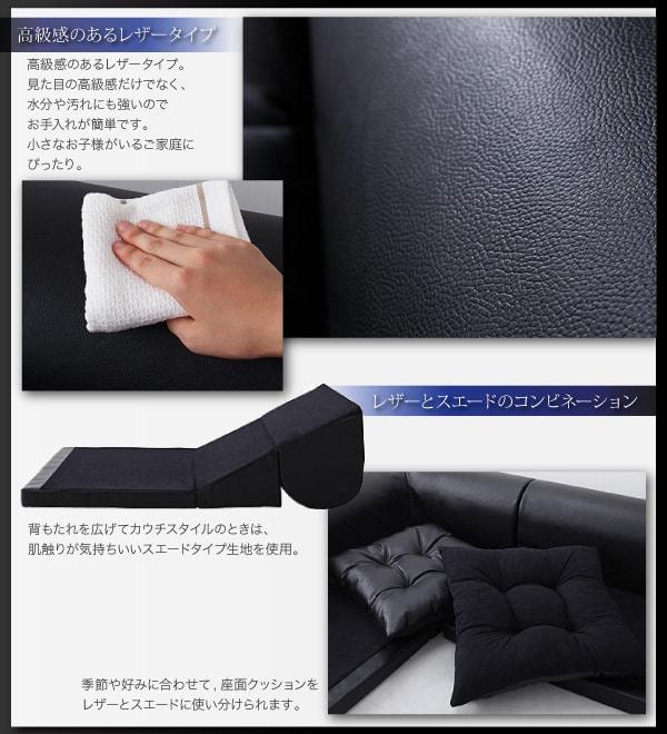 モダンソファー通販 PVCレザーソファー『フロアコーナーソファ【space】スペース』