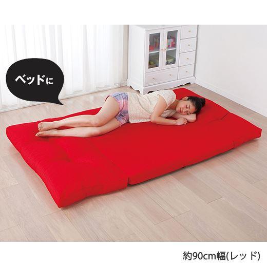 赤いソファー通販 赤いソファーベッド『NEWお買得3WAYリクライニングソファ』