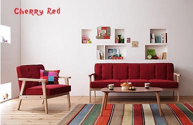 赤いソファー通販『木肘レトロソファー【Camden】カムデン』
