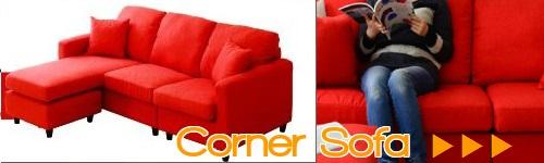 赤いソファー『赤いコーナーソファー』