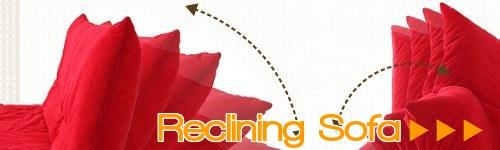 赤いカウチソファー通販『赤いリクライニングソファー』
