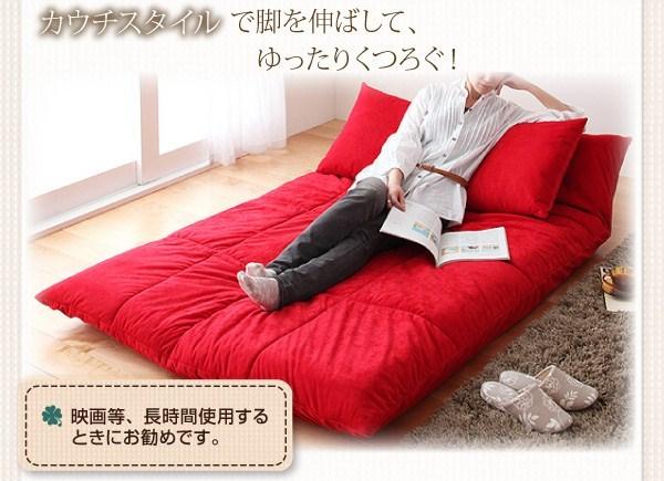 赤いソファー通販 赤いカウチソファー 『うたた寝できるカバーリングフロアソファベッド レッド』