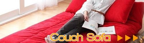 赤いソファー通販 『赤いカウチソファー』