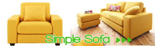 黄色いソファー通販『黄色いシンプルソファー』