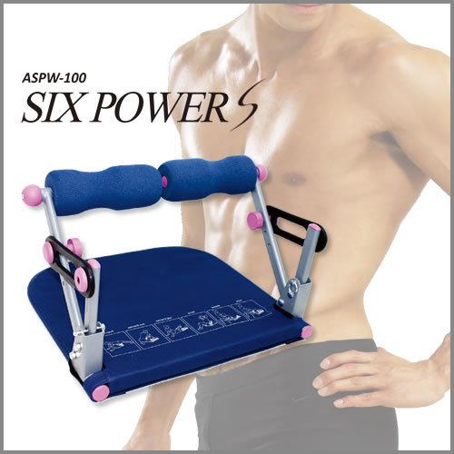 家でできる有酸素運動器具・グッズ『アベント シックスパワーS ASPW-100 フィットネス器具 』
