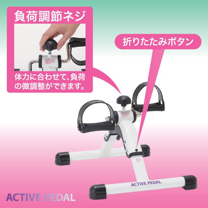 有酸素運動器具 『アクティブベンチ』