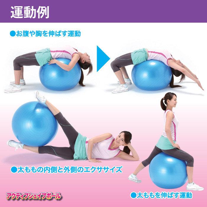 『アクティブシェイプボール(台座・エキスパンダー付)』の運動例1